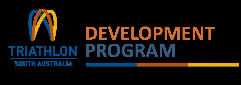 Development Program Logo